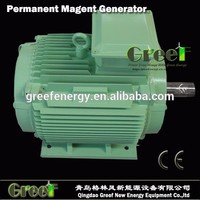 Low rpm generator, 3 phase dynamo generator for wind turbine, hydro turbine