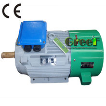 50kw 750rpm 3 phase ac low rpm Permanent Magnet Synchronous Generator/ low rpm Alternator