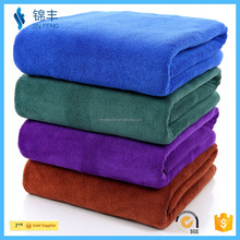 china wholesale merchandise Buy direct from China manufacturer microfiber towel car cleaningJF443