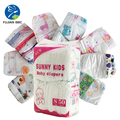 2018 Sunny Kids Disposable Baby Nappy Baby Diaper Baby King Brand Factory B grade Rejected Stock Diapers in BBC QUANZHOU