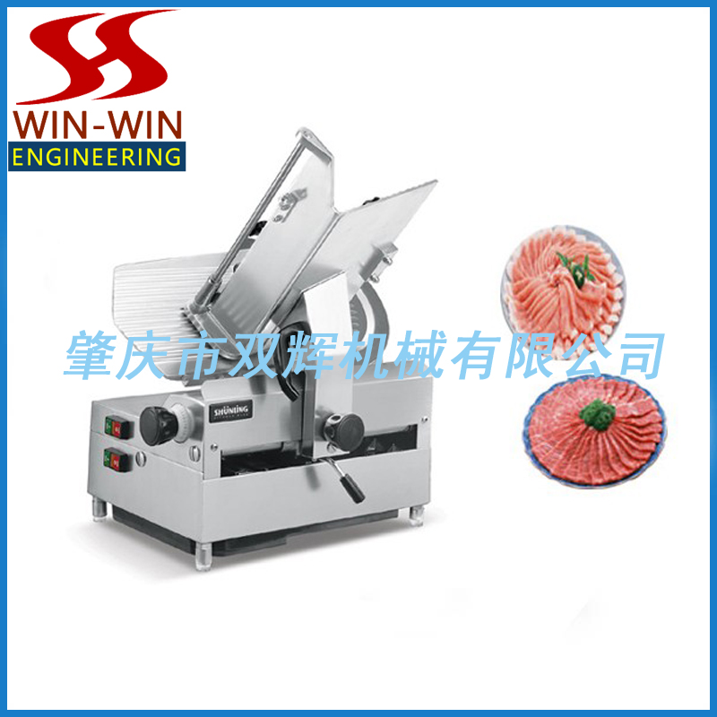 DSL-300B Full Automatic Frozen Mutton Beef Meat Cutting Machine
