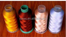 High tenacity polyester industrial yarn for zipper