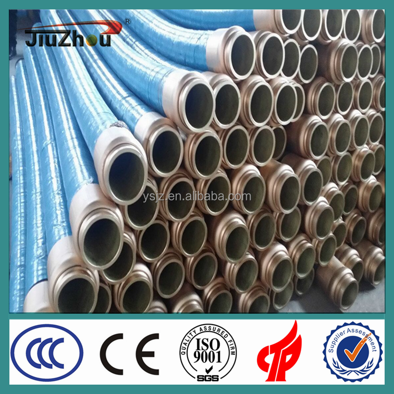 New Technology Concrete Pump Hose for Concrete Construction Pump Truck Spare Parts
