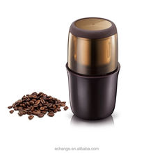 12 cups Electric Touch Activated Coffee Grinder & Spice Grinder,Stainless Steel Blades,Powerful 200W Motor-Removable Cup