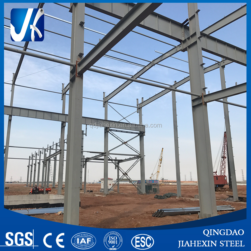 structural Building Materil steel h beam and steel column