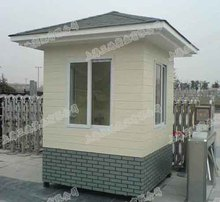 Africa High Quality Prefabricated House/villa/ Sentry Box