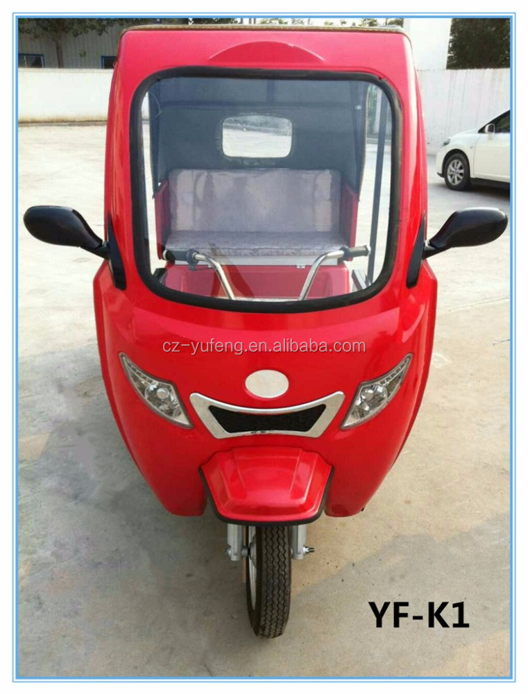 Bangladesh electric pasenger vehicle three wheels tricycle rickshaw
