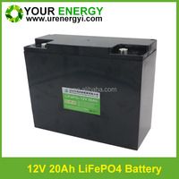 waterproof box rechargeable lifepo4 26650 battery 12v 20ah for solar led light