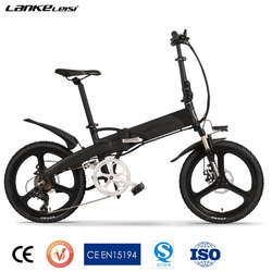 2018 new 20inch 48V lithium battery folding electric bike