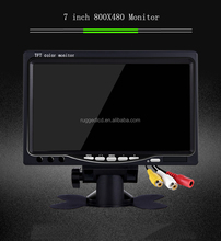 7 inch car rear monitor