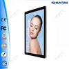 /product-detail/wall-mounted-lounge-advertising-samsung-tv-prices-in-algeria-hd-42-60058242458.html