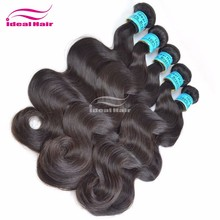beauty virgin sensational brazilian hair with favorable factory price