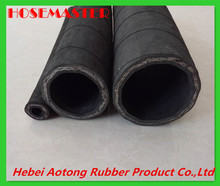 Factory direct sale synthetic rubber hydraulic hose /Great Price of Brand Names high pressure rubber hose