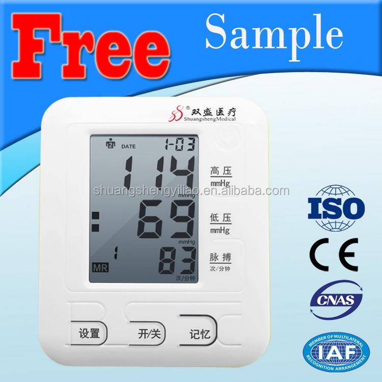 China supplier best selling digital free blood pressure monitor