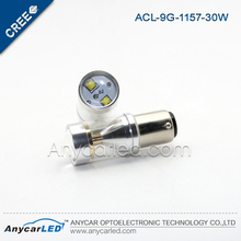 Aftermarket original Cree BAY15D BA15D 1157 car LED bulb