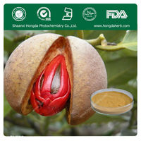 Plant Extract,High Quality Myristica Fragrans Extract Powder 5:1,10:1