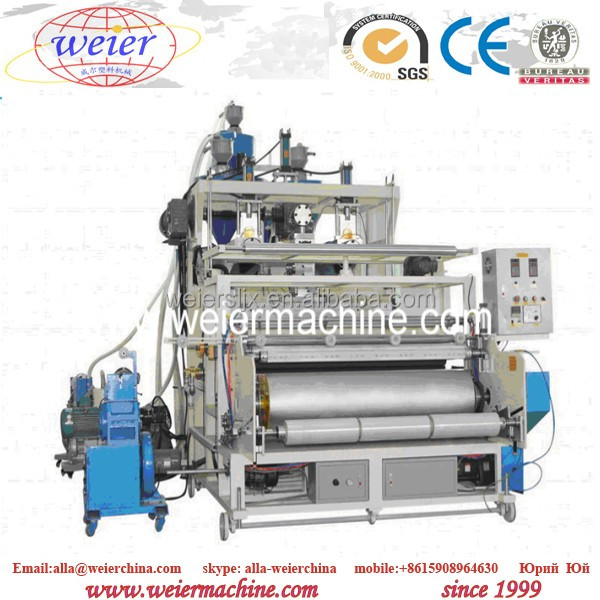 1500mm LLDPE PE 3-5 layers plastic stretch film Rewinder and Slitter extruder extruding machine making line