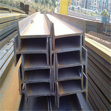 Prime structural steel i beam,iron steel h beam bar,welded structural H steel