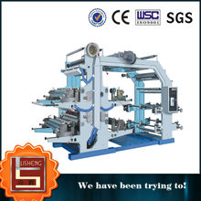Water ink printing machine use to fabric plastic woven and paper