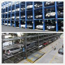 Double Stacker Car Parking Lift Indoor Outdoor Used 2 Column Elevator