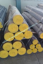 ductile iron bar / cast iron prices per kg in China