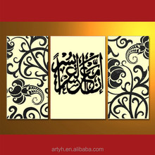 Newest design islamic calligraphy wall art
