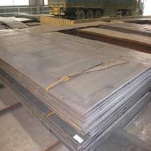 Hot Sale hot rolled 10mm thick mild steel plate S10C S20C S30C S45C S50C