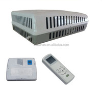 High performance dc 12 volt rv air conditioner