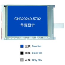 4.7 INCHS COB LCD MODULE 320*240 DOT MEDICAL EQUIPMENT CHARACTER GRAPHIC MONOCHROME LAPTOP LCD SCREEN