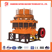 Mobile Symons Cone Crusher Manual for Sale