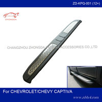 CHEVROLET CAPTIVA/OPEL ANTARA side steps,CHEVY CAPTIVA running board,foot plate/pedal plate for CHEVROLET CAPTIVA