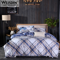 Weisdin home textile 100% cotton home printed bedding article manufacturer