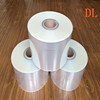 Supply Low Price Plastic Wraping Film