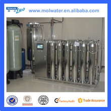 ISO 13485 2003 High Quality Dialysis Water Treatment System
