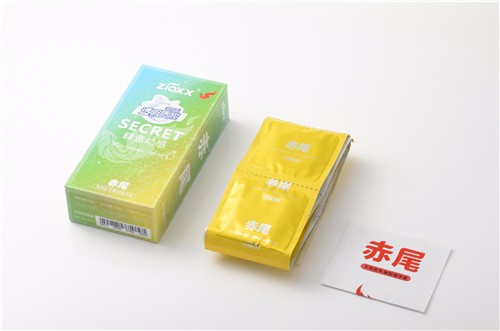 Non reservoir naked condom flavoured custom printed gents condoms Suppliers