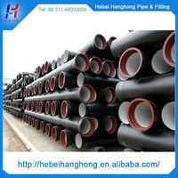 100mm 150mm 300mm ductile iron pipe