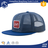 embroidered black net No words embroidered snapback cap in hongxiong