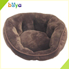 Innovative pet accessories brown dog house set