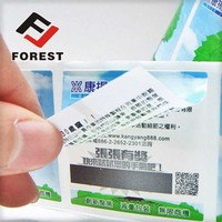 Custom Random or Serial Number Scratch Off Label Printing Factory