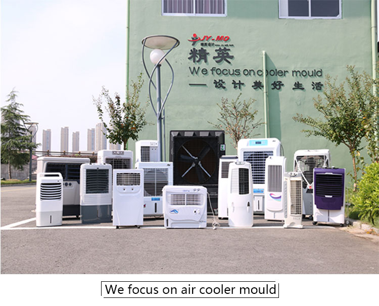 china suppliers plastics injection air cooler mould