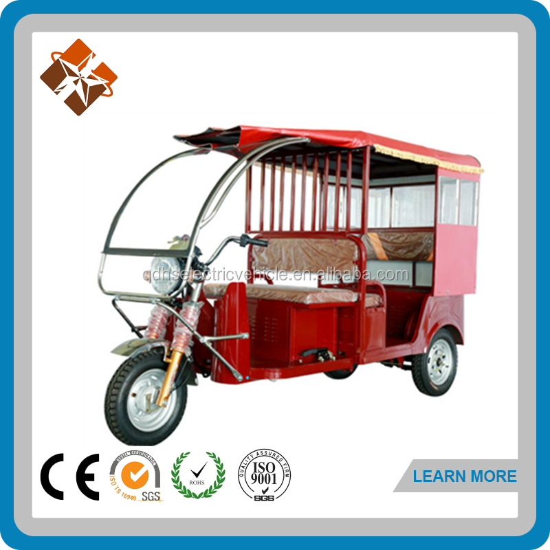 electric axle three wheel car importer auto tricycle