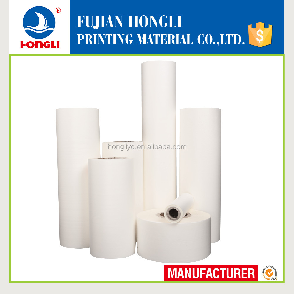 bopp lamination film in plastic film hong li