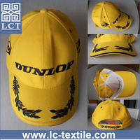 China OEM factory wholesale 100 brushed cotton 6 panel custom embroidered baseball cap with adjustable velcro snap(LCTC0005)