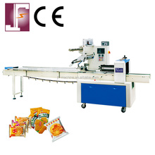 automatic soap capsule small cake biscuits pillow packaging machine