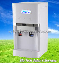 MagicPure DN300A (White) Hot & Cold Water Dispenser