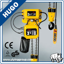 High duty easy to use Type ERH-JD Electric Chain Hoist 0.3-20T/hoisting machinery