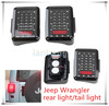Auto accessories, auto parts for jeep taillight factory price