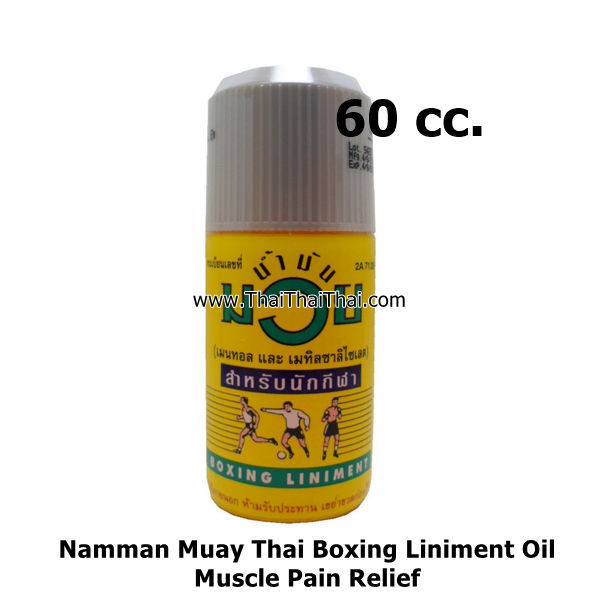 60 cc Authentic Original Namman Muay Thai Boxing Oil Liniment Muscle Pain Relief