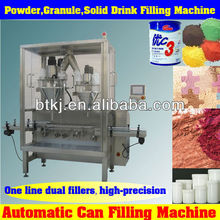Sachet Bag Powder Filling and Sealing Machine for Condiment, Solid Drink,Veterinary Drugs,Dyestuff
