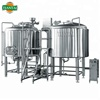 2000L/20HL microbrewery plant for cask beer